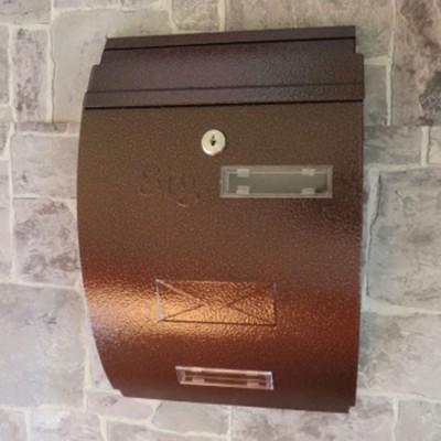 CP 11 Mailbox